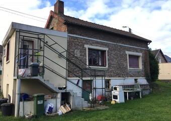 Vente Maison 4 pièces 60m² Tergnier (02700) - Photo 1