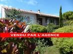 Vente Maison 5 pièces 104m² Olonne-sur-Mer (85340) - Photo 1