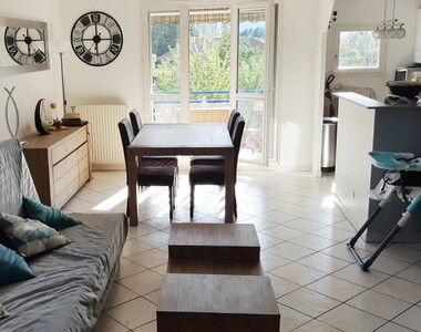 Vente Appartement 4 pièces 78m² Saint-Égrève (38120) - photo
