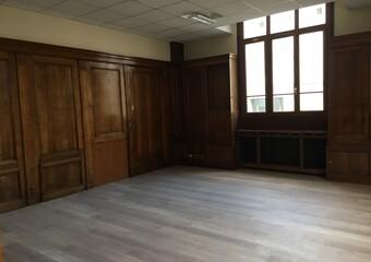 Vente Bureaux 78m² Le Havre (76600) - photo