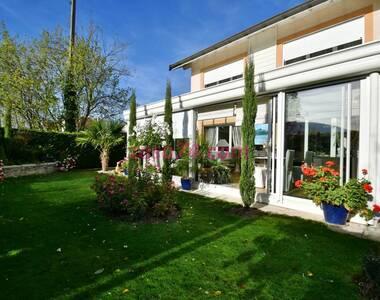 Vente Maison 5 pièces 168m² Vétraz-Monthoux (74100) - photo