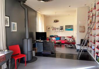 Vente Maison 3 pièces 120m² Toulouse - photo
