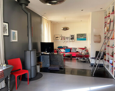 Vente Maison 3 pièces 120m² Toulouse - photo