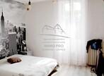Vente Maison 16 pièces 400m² Samatan (32130) - Photo 11