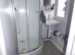 Vente Appartement 2 pièces 35m² Le Havre (76600) - Photo 6