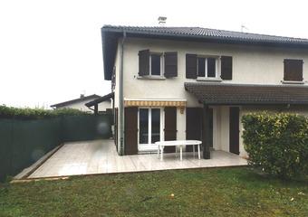 Location Maison 5 pièces 81m² Noyarey (38360) - Photo 1