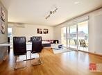 Vente Appartement 4 pièces 100m² Gaillard (74240) - Photo 2