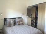 Vente Maison 150m² Saint-Nazaire-les-Eymes (38330) - Photo 8