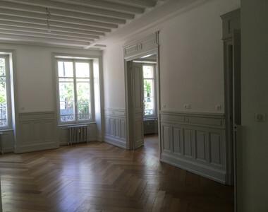 Location Appartement 4 pièces 166m² Mulhouse (68100) - photo
