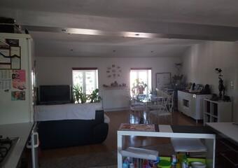 Location Appartement 68m² Amplepuis (69550) - Photo 1