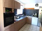 Vente Maison 5 pièces 140m² Bellegarde-Poussieu (38270) - Photo 4