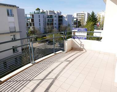Location Appartement 3 pièces 78m² Tassin-la-Demi-Lune (69160) - photo