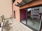 Vente Appartement 2 pièces 43m² Montélimar (26200) - Photo 2