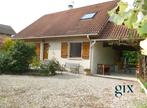 Vente Maison 4 pièces 96m² Saint-Nazaire-les-Eymes (38330) - Photo 13