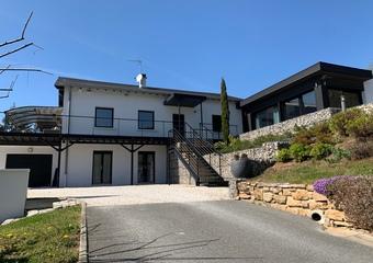 Vente Maison 260m² Saint-Didier-au-Mont-d'Or (69370) - Photo 1