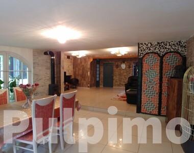 Vente Maison 10 pièces 131m² Libercourt (62820) - photo