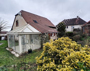 Vente Maison 6 pièces 109m² Ussac (19270) - photo