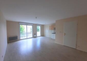 Vente Appartement 2 pièces 50m² Maisdon-sur-Sèvre (44690) - Photo 1