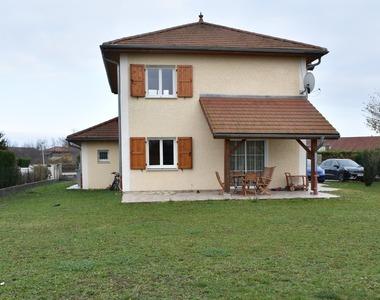 Vente Maison 5 pièces 141m² Saint-Étienne-de-Saint-Geoirs (38590) - photo