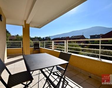 Vente Appartement 4 pièces 100m² Gaillard (74240) - photo
