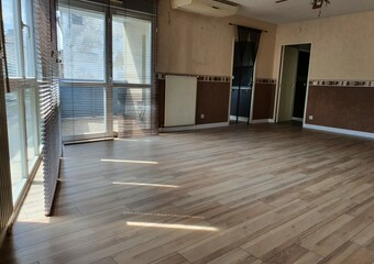 Vente Appartement 5 pièces 95m² Givors (69700) - photo