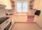 Location Appartement 2 pièces 54m² Brétigny-sur-Orge (91220) - Photo 1