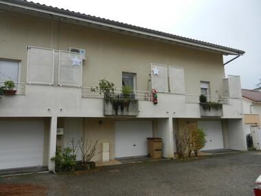 Vente Maison 4 pièces 91m² Saint-Martin-d'Hères (38400) - photo