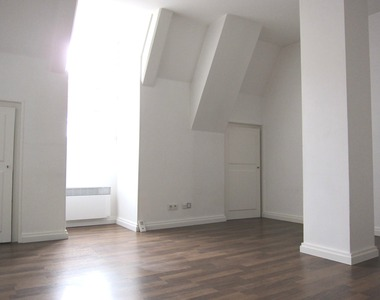 Location Appartement 2 pièces 47m² Grenoble (38000) - photo