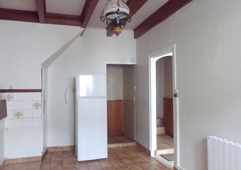 Vente Maison 4 pièces Quilly (44750) - photo
