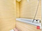 Sale Apartment 5 rooms 123m² Annemasse (74100) - Photo 13