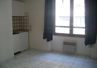 Location Appartement 1 pièce 14m² Grenoble (38000) - Photo 1