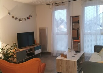 Location Appartement 2 pièces 40m² Nantes (44100) - Photo 1