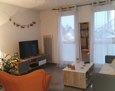 Location Appartement 2 pièces 40m² Nantes (44100) - photo
