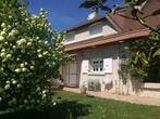 Vente Maison 11 pièces 348m² Les Abrets (38490) - Photo 11