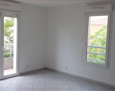 Renting Apartment 2 rooms 41m² Tournefeuille (31170) - photo