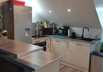 Vente Appartement 3 pièces 42m² Le Havre (76600) - Photo 1