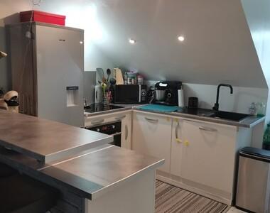 Vente Appartement 3 pièces 42m² Le Havre (76600) - photo