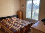 Vente Appartement 2 pièces 50m² RAMBOUILLET - Photo 3