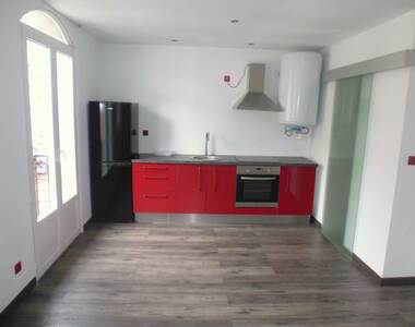 Location Appartement 1 pièce 21m² Vichy (03200) - photo