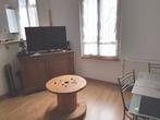 Location Appartement 2 pièces 32m² Vichy (03200) - Photo 5