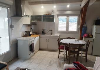 Vente Maison 3 pièces 4m² Barges (43340)