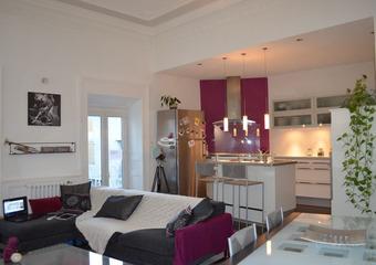 Vente Appartement 3 pièces 82m² Chomérac (07210) - photo