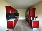 Vente Appartement 5 pièces 143m² Saint-Ismier (38330) - Photo 3