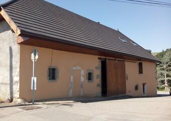 Vente Maison 5 pièces 90m² Bloye (74150) - Photo 1