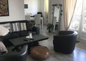 Vente Appartement 4 pièces 92m² Le Havre (76620) - Photo 1