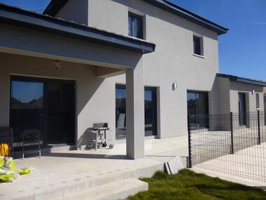 Vente Maison 6 pièces 144m² Montélimar (26200) - photo