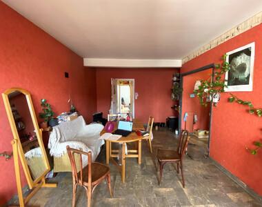 Vente Appartement 2 pièces 56m² Toulouse - photo