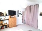 Vente Maison 4 pièces 91m² Grenay (62160) - Photo 3