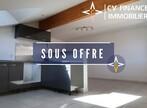 Vente Appartement 3 pièces 52m² Vourey (38210) - Photo 1
