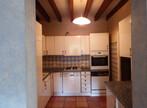 Vente Maison 6 pièces 142m² EGREVILLE - Photo 7